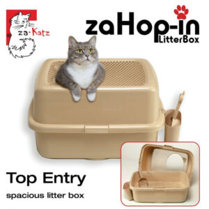 zaHop-in Cat Litter Box (Brown) | chefs4pets